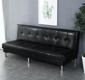 沙發沙發床兩用小戶型懶人可折疊沙發簡易出租房理發美發店服裝店沙發 榮耀 618