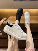 小白鞋 小白鞋女2021新款百搭歐洲站鬆糕厚底秋季白鞋透氣增高網紅女鞋 小天使