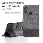 紅米 Note 5 十字紋拼色 牛皮布 掀蓋磁扣手機套 手機殼 皮夾手機套 側翻可立式 外磁扣皮套