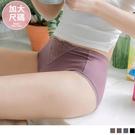 《VB0427》高雅蕾絲三角透膚內褲 O...