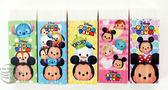 迪士尼 Disney Tsum Tsum 本館限量商品 製圖橡擦 TTER20-1 【金玉堂文具】