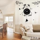 歐式創意鐘表掛鐘客廳裝飾時鐘現代簡約田園靜音石英鐘掛表 FF3860【衣好月圓】
