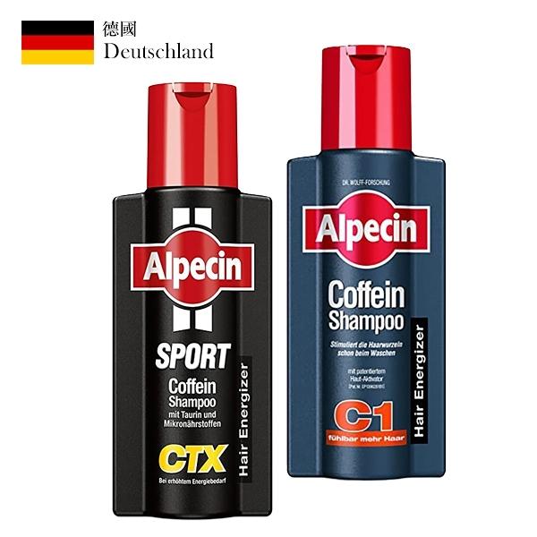 德國 Alpecin 咖啡因洗髮露 250ml 款式可選 強健髮根 無矽靈【YES 美妝】