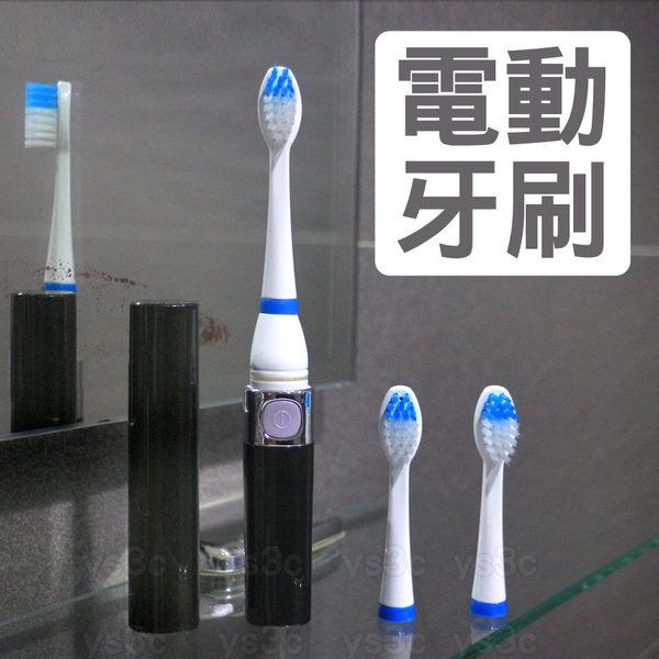 (現貨)恩比音波電動牙刷 【16公分 45g 】相容歐樂B音波SPA電動牙刷頭 超音波電動牙刷 兒童適用