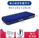 充氣床 INTEX充氣床墊雙人 氣墊床單人戶外加厚氣墊子 充氣床家用 沖氣床 【全館免運】
