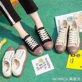 帆布鞋男士休閒鞋男韓版布鞋男鞋運動板鞋透氣學生男生潮鞋子 美斯特精品