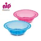 nip德國嬰幼兒繽紛餐碗-藍/粉兩色 B-37064
