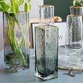 輕奢描金玻璃花瓶透明方口創意水培植物鮮花插花瓶家用擺件【邻家小鎮】
