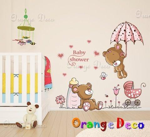 壁貼【橘果設計】baby shower DIY組合壁貼/牆貼/壁紙/客廳臥室浴室幼稚園室內設計裝潢
