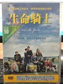 影音專賣店-P10-007-正版DVD-電影【生命騎士】-佛洛里昂大衛費茲 約根沃格爾 米麗安斯坦 沃克布魯