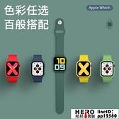 iwatch保護殼1/2/3/5/4代超薄全包套錶帶液態硅膠蘋果手表【邦邦男裝】