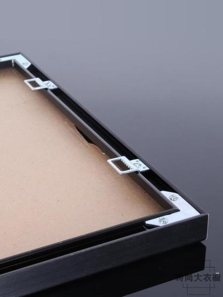 拉絲鋁合金相框拼圖框海報框寫真框1000片【时尚大衣櫥】