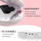 小霸王cd機光盤播放器復讀cd播放機便攜隨身聽充電英語學習機 LX 智慧 618狂歡