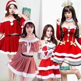 聖誕服裝 圣誕節服裝女公主裙性感表演服成人cos兔女郎派對舞蹈服裝演出服