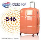 《熊熊先生》特惠63折 Samsonite美國旅行者行李箱輕量大容量CUBE POP系列 TSA海關鎖25吋S46旅行箱