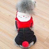 泰迪女衣服秋冬裝加厚小狗狗冬季四腳小型犬比熊博美寵物網紅貓 藍嵐