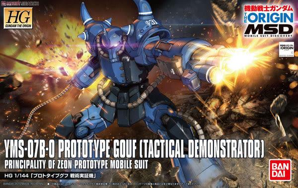鋼彈模型 HG 1/144 PROTOTYPE GOUF 古夫戰術實證機 THE ORIGIN MSD TOYeGO 玩具e哥