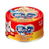 銀湯匙  貓罐頭   雞肉口味