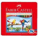 【奇奇文具】輝柏Faber-Castell 115925 水性彩色鉛筆/水彩色鉛筆 (24色/盒)