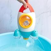 寶寶洗澡玩具水動力火箭噴泉漏水花灑兒童沙灘戲水玩具男女孩抖音