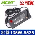 公司貨 宏碁 Acer 135W 原廠 變壓器 Aspire VN7-591G-559N VN7-591G-70JY VN7-591G-70RT VN7-591G-70TG VN7-591G-71W9
