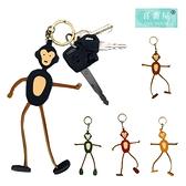 【喜番屋】真皮頭層牛皮動物造型鑰匙圈-猴子【KB92】