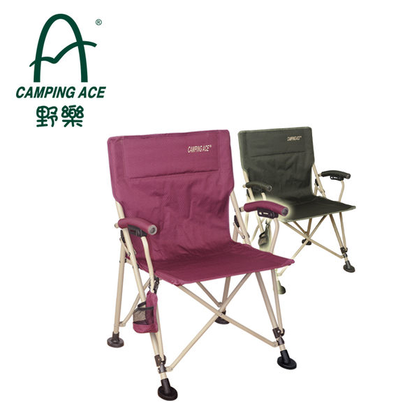 [好也戶外]CAMPING ACE 野樂經典豪華休閒椅 No.ARC-806