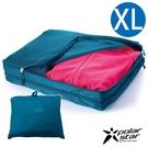 【Polarstar】雙層衣物收納袋『藍綠-XL 』P18735 戶外.旅行.旅遊.出國.清潔袋.旅行袋.收納袋
