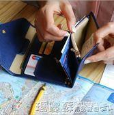 護照夾 旅行手拿包三折護照夾女可愛多功能旅游證件收納袋卡包旅行機票套 瑪麗蘇