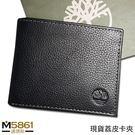 【Timberland】荔紋牛皮夾 多卡夾 品牌盒裝/黑色