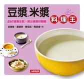 豆漿.米漿料理王