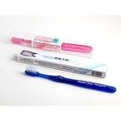 康馨生活館1打12支組-【雷峰牙刷】C2 健康貝式超軟毛牙刷(戴矯正器適用)
