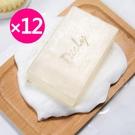 12入組【陪你購物網】得麗芬多精皂180g|敏感肌|超保濕 全家適用|免運