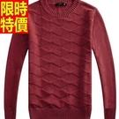 男長袖針織衫時尚風靡-素面時髦韓國流行男裝8色53k1【巴黎精品】