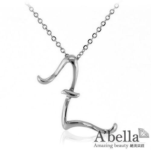 字言字語 Alphabet 字母白鋼墬鍊 (Z)-A'bella