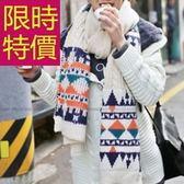 羊毛圍巾-針織經典款清新防寒秋冬男女圍脖6色61y87[巴黎精品]