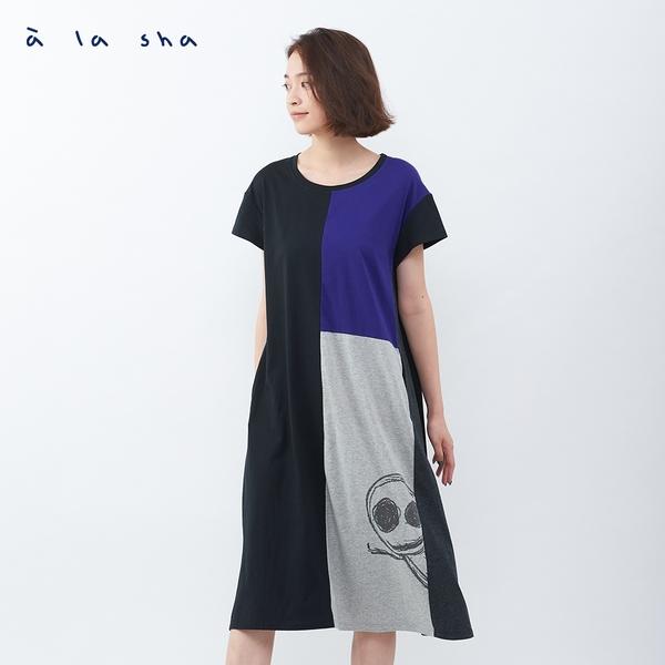 a la sha 阿財色塊拼接寬版洋裝