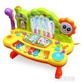 寶寶噴泉音樂電子琴帶麥克風嬰兒小鋼琴可充電早教玩具琴0-1-3歲   草莓妞妞