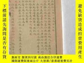 二手書博民逛書店山西本省法令-官吏罕見令(1913年公佈)3424 山西本省法令