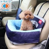 【PET PARADISE 寵物精品】Field Glide 牛仔汽車安全座椅 恆溫功能