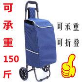 新款兩輪買菜超市購物車拉桿車行李車小拉車可折疊便攜手拉車