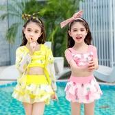 兒童泳衣 兒童泳衣女女童中大童女孩小公主裙式寶寶女童學生可愛套裝游泳衣 七色堇