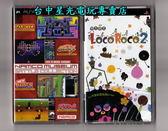 【PSP原版片 可刷卡】☆ NAMCO 拿姆科博物館 戰鬥精選集(13合1)+樂克樂克2 LocoRoco2 ☆