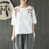 短袖T恤-棉麻文藝復古刺繡寬鬆女上衣4色73tb33[時尚巴黎]