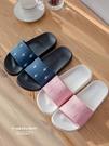 拖鞋女夏室內居家用浴室洗澡沖涼拖鞋男士情侶軟底防滑拖鞋春季天