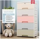 多層收納箱塑料抽屜式收納櫃兒童儲物櫃子寶寶衣櫃嬰兒玩具整理箱 安雅家居館