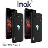 摩比小兔~Imak ASUS ROG Phone 2 創意支架牛仔軟套 保護殼 保護套
