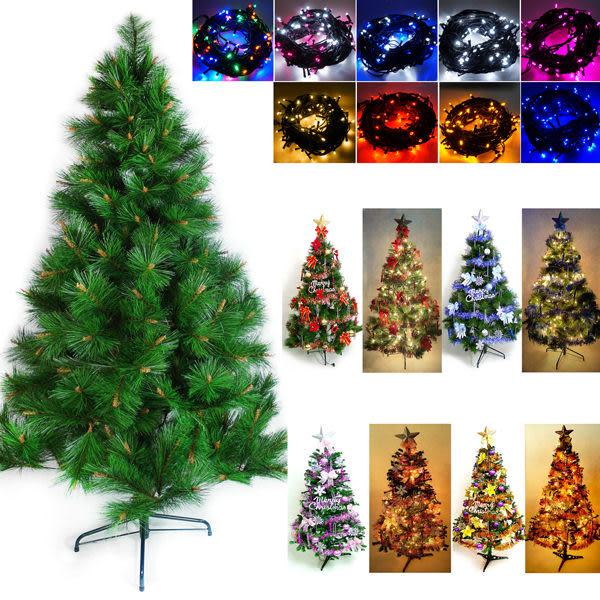 台灣製造 6呎 / 6尺(180cm)特級綠松針葉聖誕樹 (含飾品組)+100燈LED燈2串(附控制器跳機) (本島免運費)