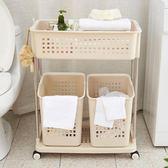 臟衣籃洗衣籃塑料臟衣服收納筐玩具收納桶藍臟衣簍放衣物的收納籃igo