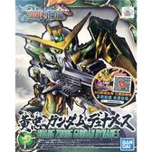 BANDAI 組裝模型 SD鋼彈 BB戰士 三國創傑傳 黃忠力天使鋼彈 13